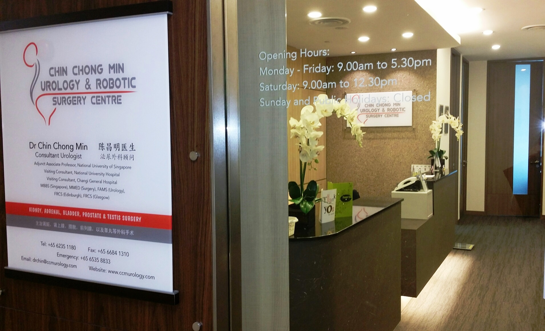 Picture of Chin Chong Min Urology Clinic,Singapore